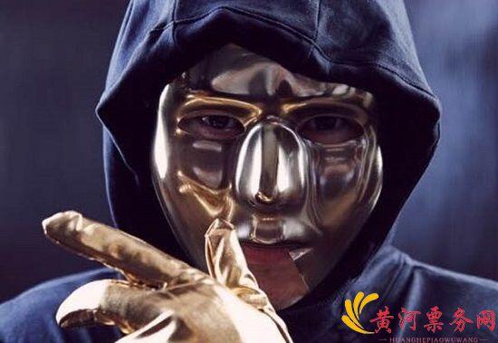 2017欧阳靖深圳说唱演唱会