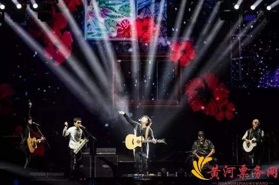 2018伍佰广州演唱会