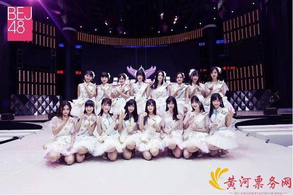 2017水滴无界群星演唱会-泉州站