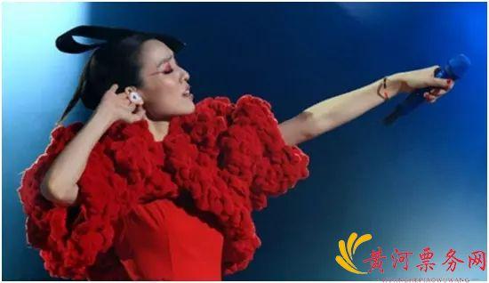 2017范玮琪郑州演唱会