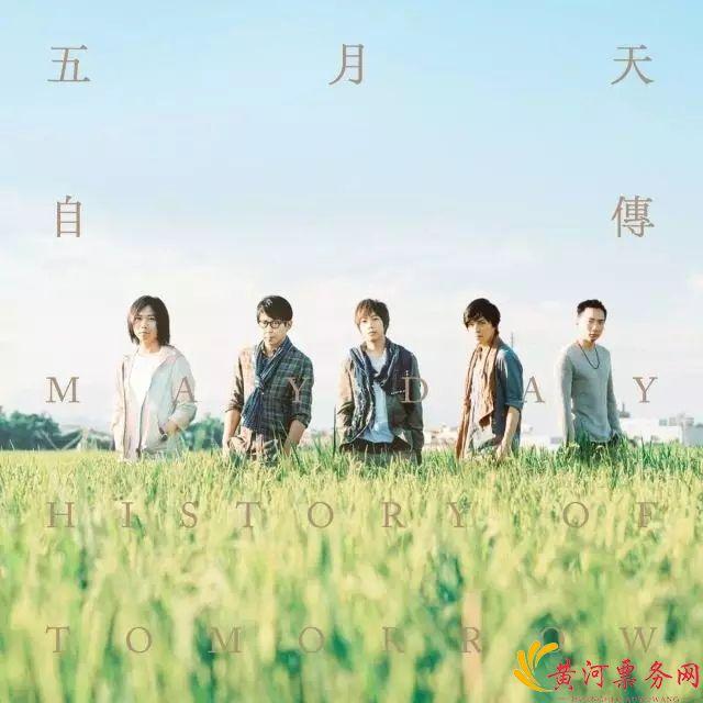 第28届台湾金曲奖