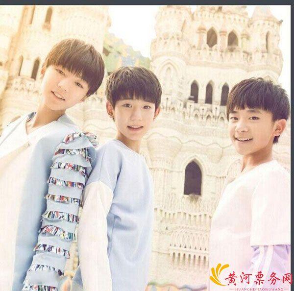 TFBOYS南京演唱会在线订票