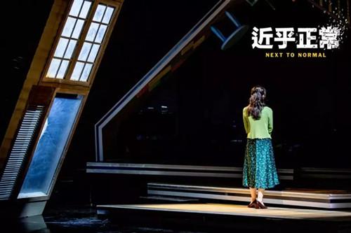 2021百老汇摇滚音乐剧《近乎正常》中文版-上海站