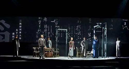 2021话剧《再见徽因》-上海站