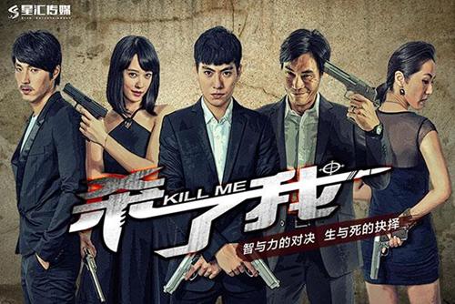 2021欧阳乾短篇悬疑小说《杀了我》-杭州站