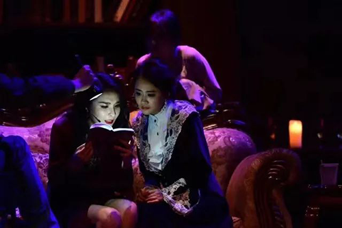 2021悬疑名剧《万圣节游戏》-重庆站