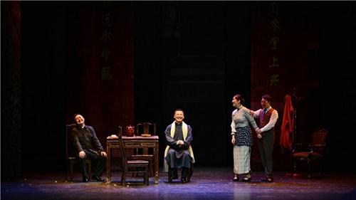 2021话剧《蒋公的面子》-深圳站