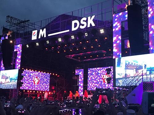 2021成都MDSK音乐节