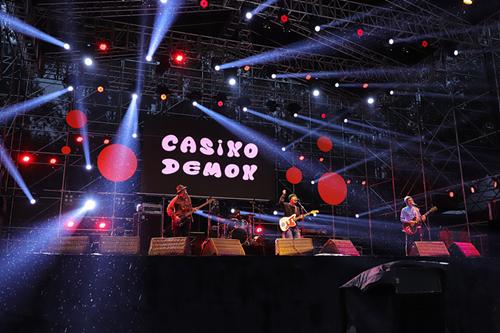 2021深圳草莓音乐节