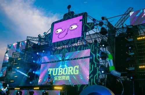 2021遵义乐堡开躁音乐节