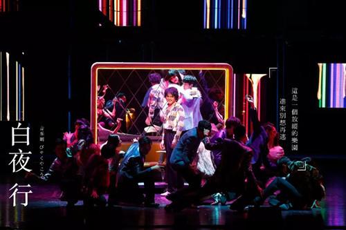 2021音乐剧《白夜行》-北京站
