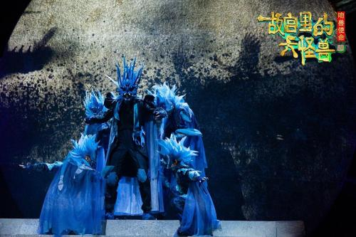 2019北京音乐剧《故宫里的大怪兽之吻兽使命》