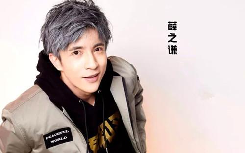 2021薛之谦巡回演唱会-台北站