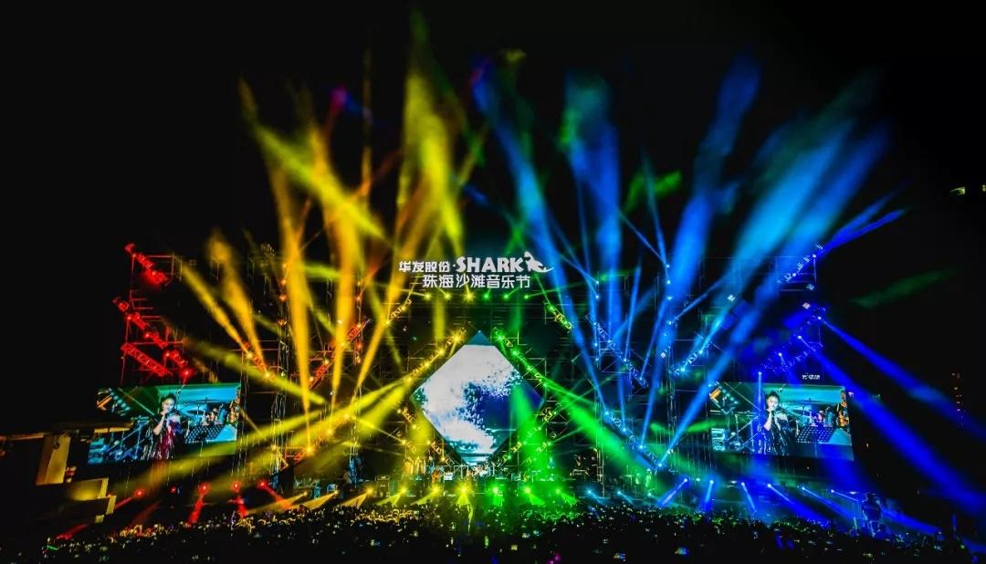 沙滩音乐节_2019珠海沙滩音乐节时间、地点、票价及嘉宾阵容-黄河票务网