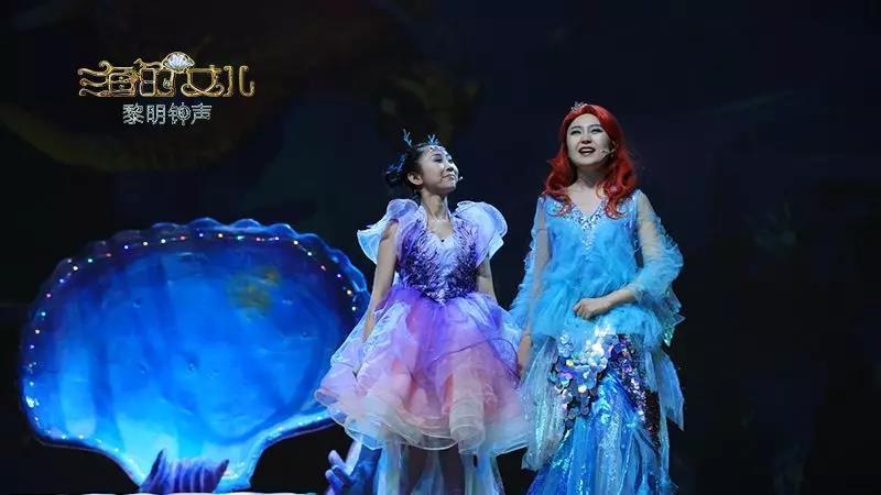 2019音乐剧《海的女儿·黎明钟声》台州站