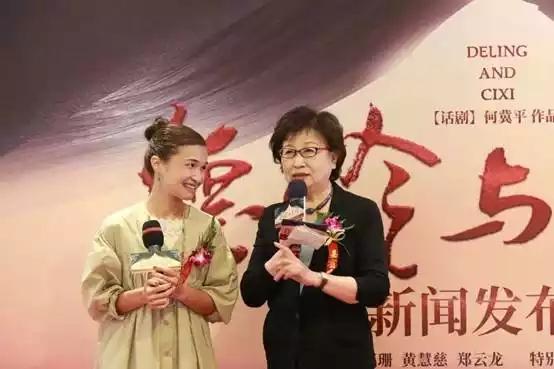 2021何冀平编剧·话剧《德龄与慈禧》北京最终场