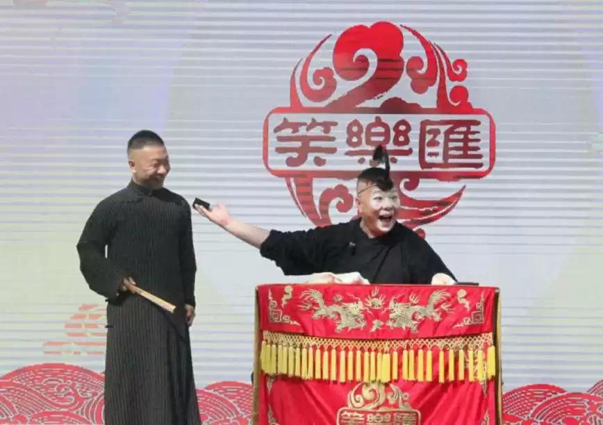 2021笑乐汇相声专场-上海站