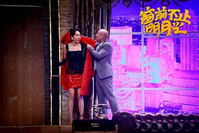 2021成都荟萃蓉城惠民展演剧目--开心麻花爆笑舞台剧《窗前不止明月光》