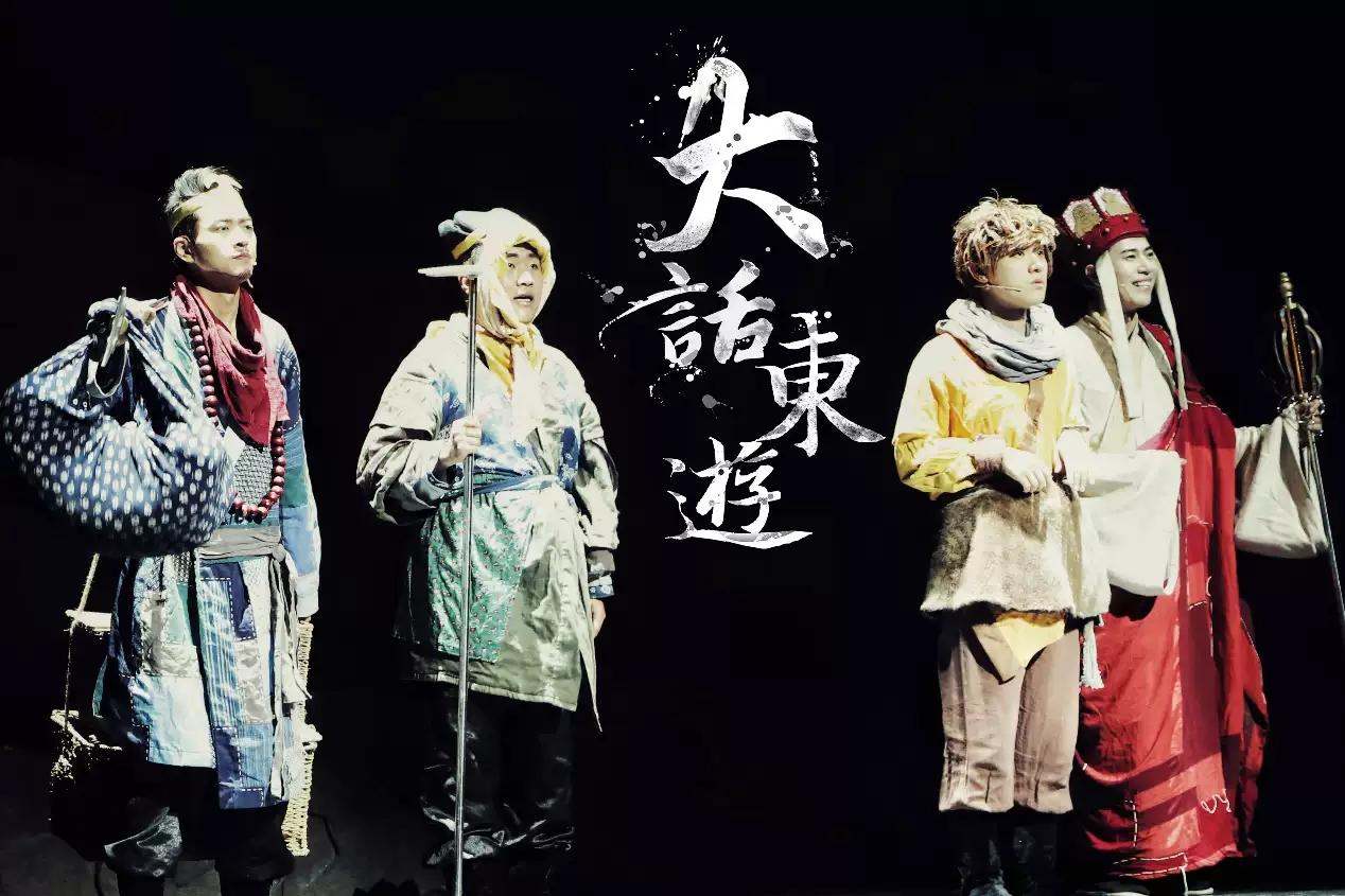 2021非常喜剧《大话东游》北纬零度出品-上海站