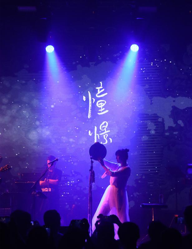 2021【牛奶咖啡主唱】仙羽2021巡回演唱会-成都站