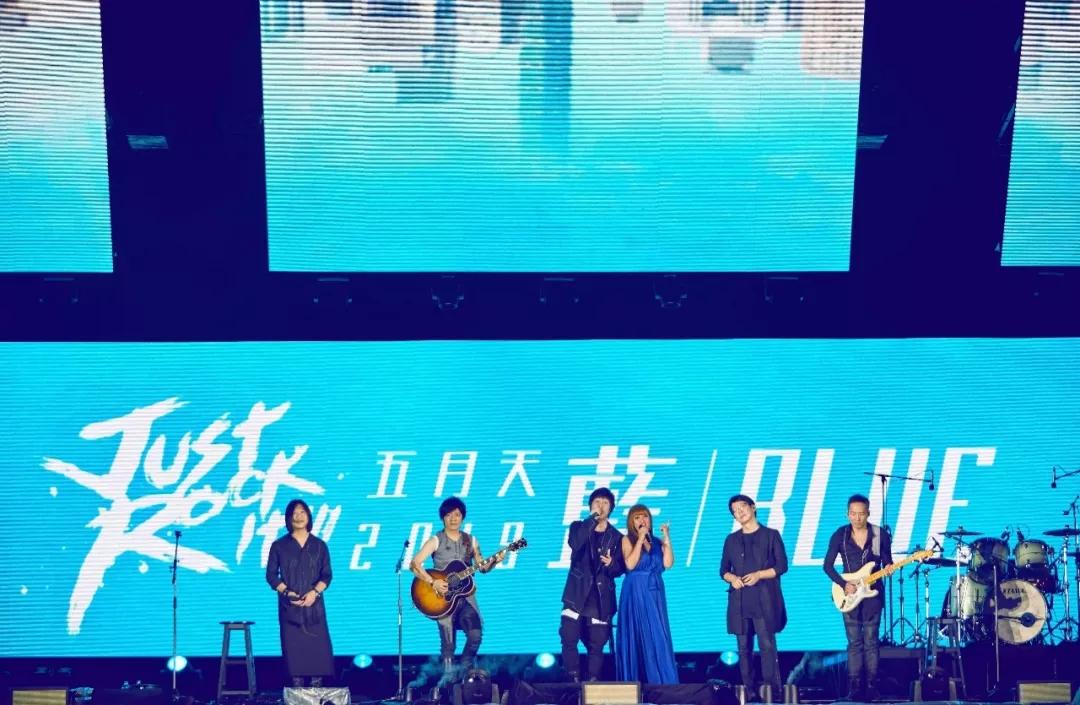 五月天 [ 好好好想见到你 ] Mayday Fly to 2021 演唱会-南京站