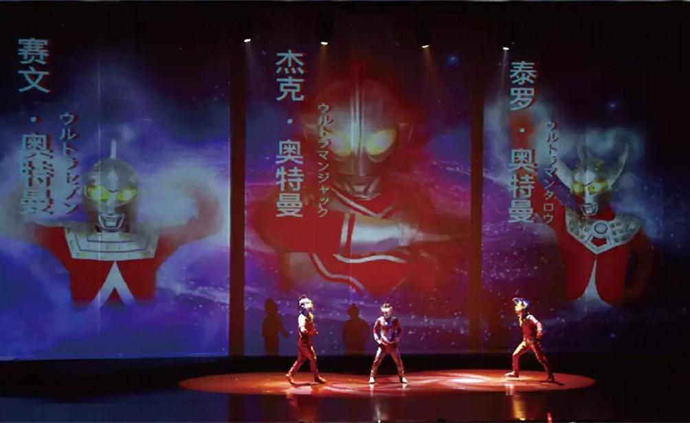 2021正版授权·超大型实景舞台剧《奥特曼-宇宙之光》-沈阳站